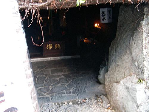 山口県下松市花岡八幡宮